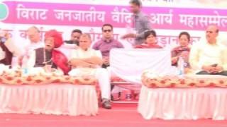 Speech || Kantilal Bhuria || Sansad || Arya Samaj