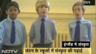 विदेशी बच्चों को भी दी जा रही है शिक्षा संस्कृत की || आर्य समाज