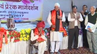 Speech || Mahabal Mishra || Sansad || Arya Samaj