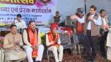 Speech of Pradhuman Rajput (Ex-M.L.A)