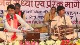 Bhajan || Dinanath Daya Ke Sagar Chakra Tune Kaisa Chalaya || Arya Samaj