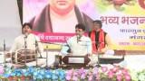 Bhajan || Tum Hamahre Ho Prabhu || Arya Samaj