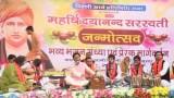 Bhajan || Sab Mil Mangal Gao || Arya Samaj