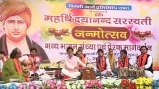 Om Japo Bhajan – 2