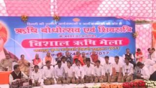 Bhajan || Shivraat Hai Aaj Aai || Arya Samaj