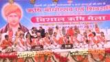 Bhajan || Chamkege Jab Talak Tak Suraj V Chaand Taare || Arya Samaj