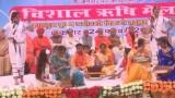 Natika || Jis Ghar Mein Hota Hai Sandhya Hawan || Arya Samaj