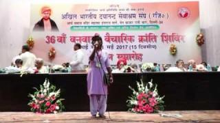 Arya Samaj Kya Hai ? || आर्य समाज क्या है ?