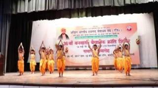 Hum Karen Rashtra Aaradhan || Arya Samaj