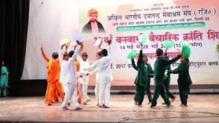 Sare Janha Se Accha Hindustan Hamara || Arya Samaj