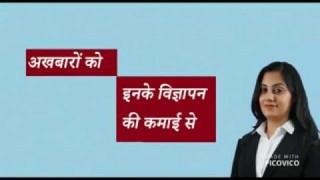 Yantron Ki Kripa Se Kahan Barasta Hai Dhan ? || Arya Samaj