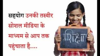 Sahyog for needy || Arya Samaj