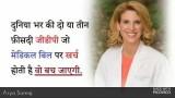 Aakhir Shakahar hi jaruri kyun ??? || शाकाहार ही जरूरी क्यों ??? ||