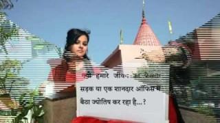 मांगलिक होना गुण या दोष ? || Manglik Hona Gun Ya Dosh ? || Arya Samaj