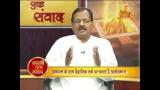 Sarthi Ek Samvad | Arya Samaj |