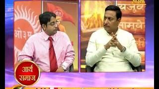 Kya Hai Sanatan Dharm ? || क्या है सनातन धर्म ? || Arya Samaj