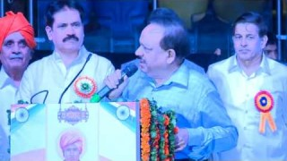 Speech | Dr. Harsh Vardhan | Arya Samaj