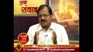 Janiye ! Saccha Arya Kaun ? || Arya Samaj