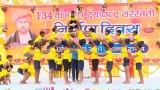 बच्चों द्वारा संगीतमय प्रदर्शन || आर्य समाज