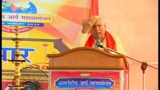 Speech- Sh Deen Dayal Gupt Ji || Arya Samaj