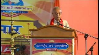 Speech | Sh Hasmukh Bhai Ji || Arya Samaj