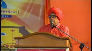 Speech | Sh Sumedhanand Saraswati Ji || Arya Samaj