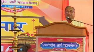 Speech | Sh Suresh Chandra Agarwal Ji || Arya Samaj
