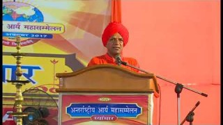 Speech | Swami Devvrat Ji || Arya Samaj