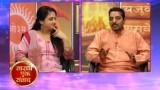 जानिए || महर्षि दयानन्द सरस्वती जी ने आर्य समाज के १० नियम क्यों बनाये || आर्य समाज