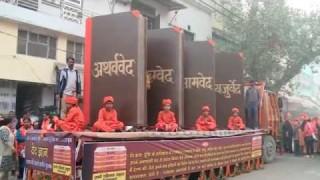 देखिएं श्रद्धानन्द बलिदान दिवस शोभायात्रा पर विशेष झाकियाँ || आर्य समाज
