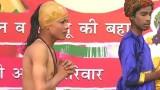 कृष्ण सुदामा का मिलन || कृष्ण सुदामा की भावनात्मक झलक || नाटिका || आर्य समाज