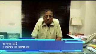 Homage paid to Atal Bihari Vajpayee Ji || Arya Samaj