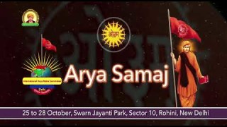 Invitation for International Arya Mahasammelan 2018 – English
