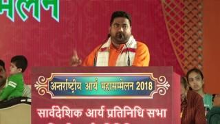 Arya Mahasammelan 2018 Day 3 Live Stream