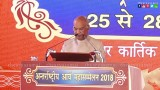 अन्तर्राष्ट्रीय आर्य महासम्मेलन 2018 के उद्घाटन समारोह पर श्री रामनाथ कोविंद जी उद्बोधन