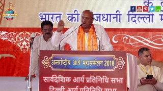 Arya Samaj Movement cannot be stopped – Indra Ganga Bishun Singh | Arya Samaj