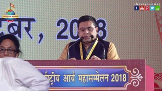 Saving Arya Samaj is responsibility of Aryans – Bhuvnesh Khosla | Arya Samaj