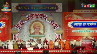 चंगई सभा नामक पाखण्ड से निपटना होगा – स्वामी धर्मेश्वरानंद | आर्य समाज