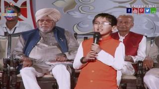 कवि सम्मेलन में गरजते आर्य कवि | आर्य समाज