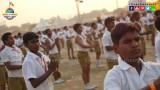 सूर्य नमस्कार व्यायाम – आर्य वीर वीरांगना दल | आर्य समाज