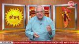 LIVE TV Channel of Arya Samaj